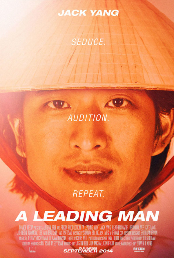 A Leading Man poster with Ben Wynn and Jeremy Zuckerman